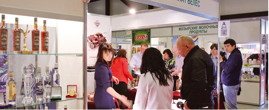 Exhibition of Food Products and Drinks InterFood St